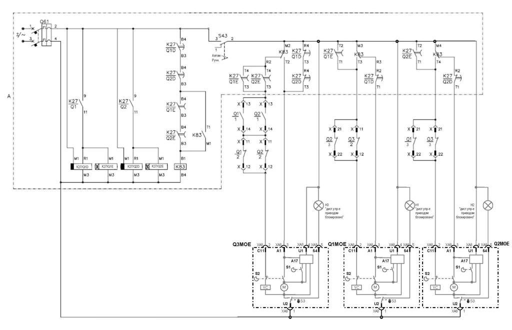 Схема автоматики АВР
