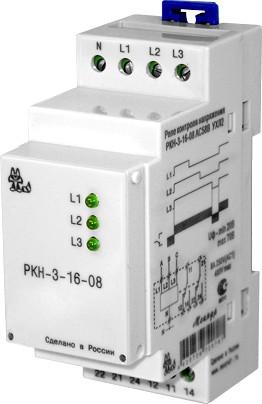 Реле контроля напряжения РКН-3-16-08. Меньше настроек - меньше ошибок.