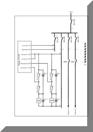 схема включения таймера