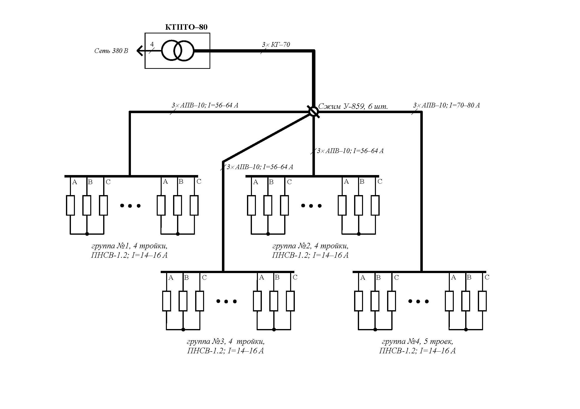 Электрическая схема электроплиты мечта 1